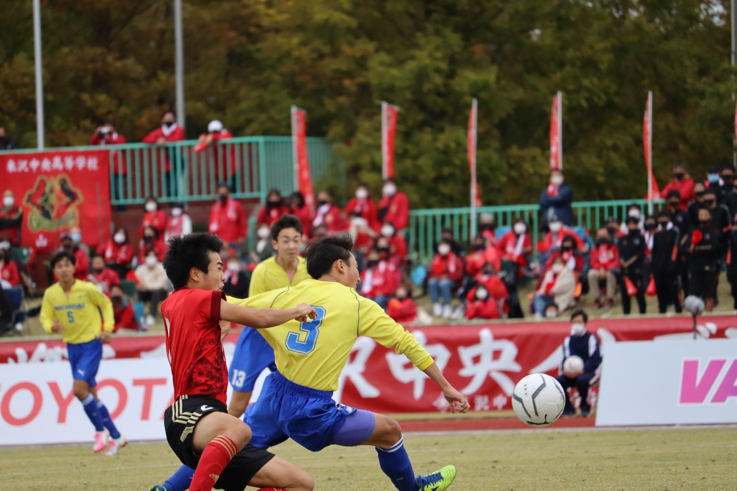 部 高校 米沢 中央 サッカー 米沢中央高等学校